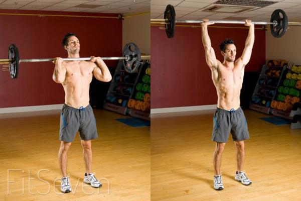 Пять базовых упражнений