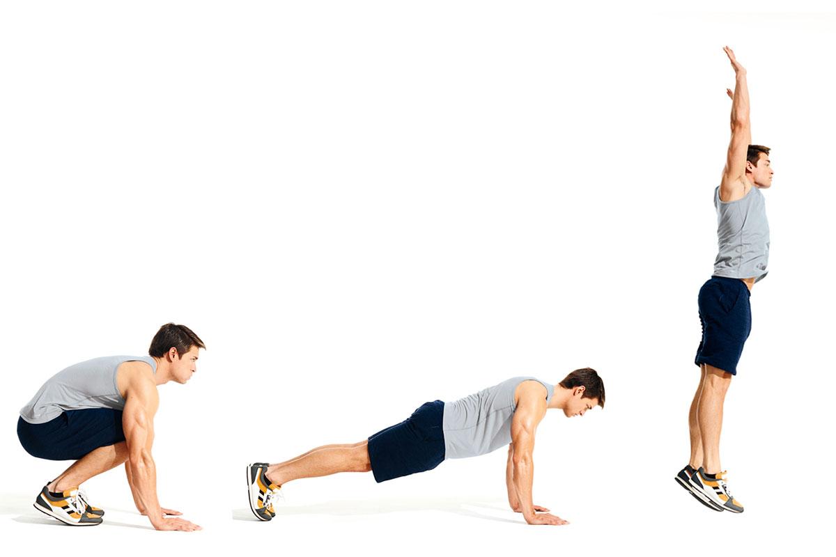 Упражнение берпи