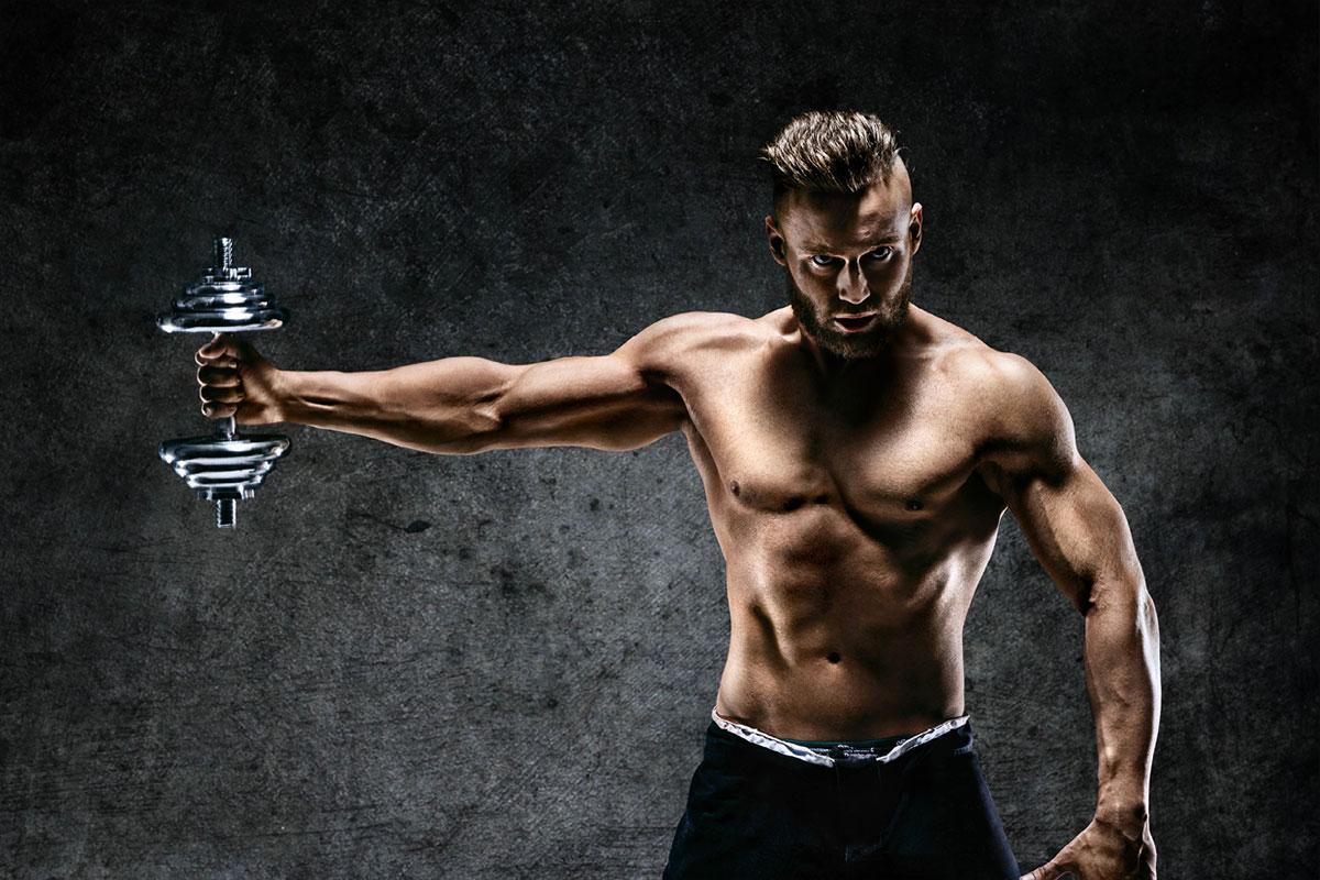 Тренировка на плечи