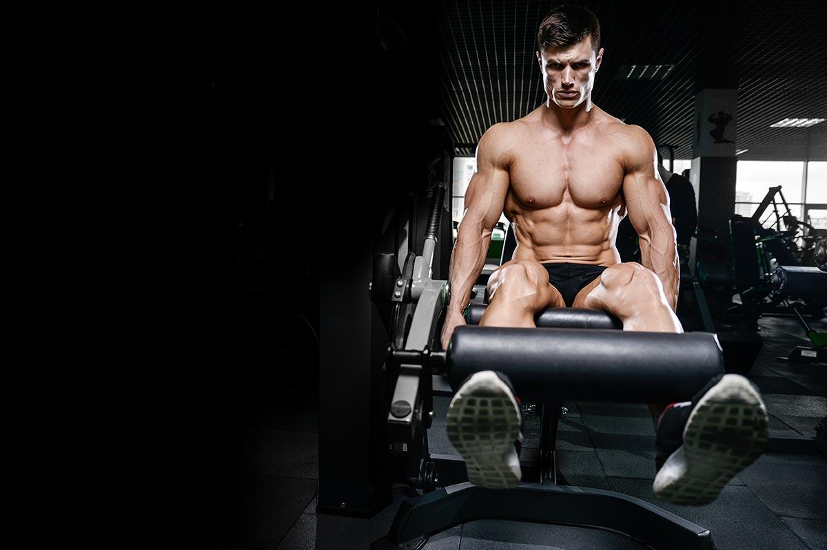 Как накачать мышцы ног